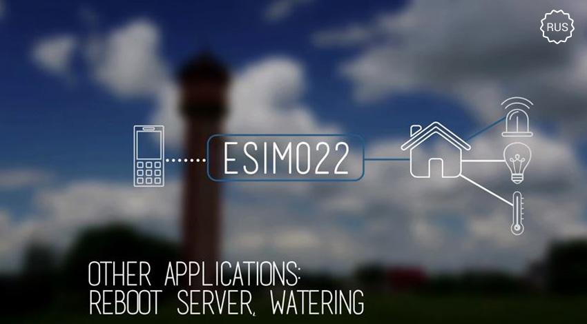 GSM автодозвонщик ESIM022